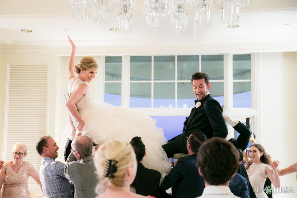 jewish-wedding-traditions