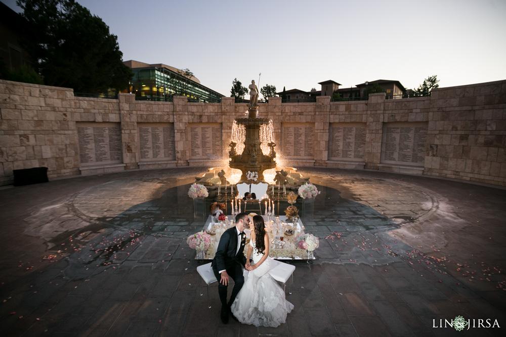 soka university wedding lin and jirsa photography
