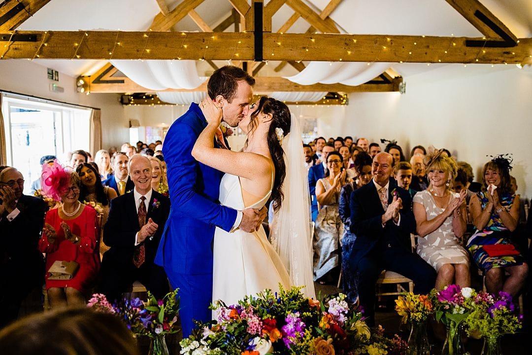 farbridge wedding soven amatya photography